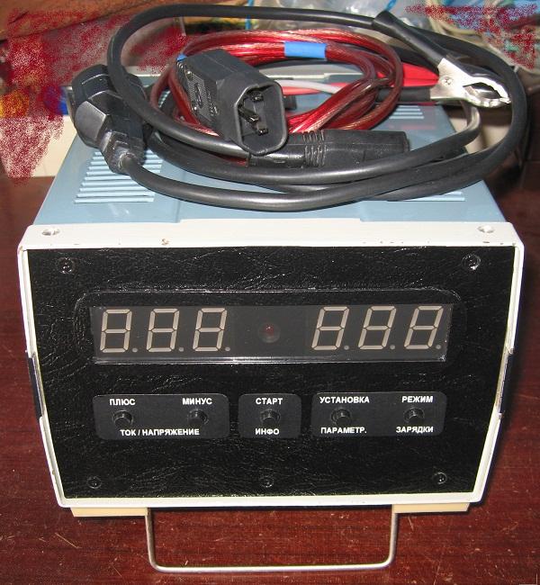 Зарядное устройство для автомобильного аккумулятора.  Электрооборудование.